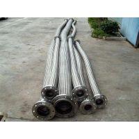 河北厂家直销不锈钢金属软管/波纹管
