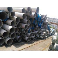 供应不锈钢双相钢管2205 2507 S31803 S32750