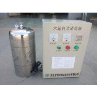 智创兴邦ZXB-TE水箱自洁消毒器