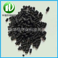 油漆房气体处理用柱状活性炭 有害气体处理用活性炭价格