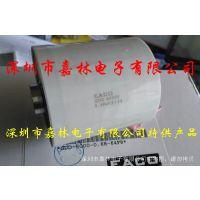 EACO隔直电容 SDD-5000-0.50-50F6