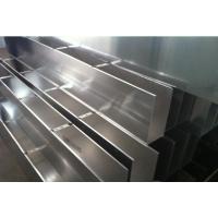 国景超大U型槽铝方通 非标铝方通厂家专业定制