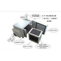 厚街油烟净化器批发|明崴环保工程(图)|厚街油烟净化器工程