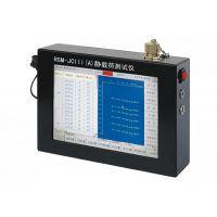 静载荷测试仪 型号:RSM-JCⅢ(A)