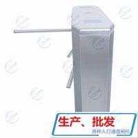 深圳鸿顺盟HSM-SZ小区单向三辊闸