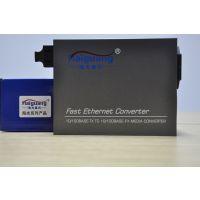 海光HG1100S系列 单模 台式双纤 成熟稳定型 10M/100M光纤收发器