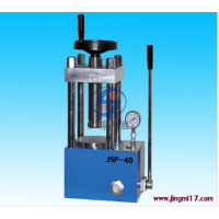 JSP-40台式粉末压片机|40吨红外压片机|质保一年
