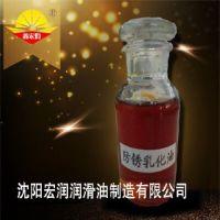找高性价防锈乳化油当选宏润润滑油:大连防锈乳化油
