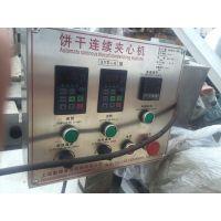 上海出售3台二手饼干连续夹心机交易市场