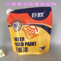 厂家定做5L抗压手提油漆吸嘴自立袋/彩印4KG半液态涂料包装袋代工