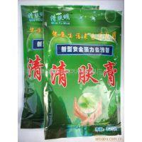 供应清肤膏   新型强力安全去污剂