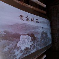 中山市不锈钢蚀刻画图片由佛山天之工蚀刻厂生产