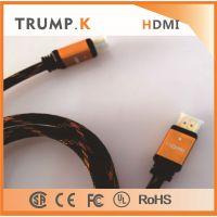 直销HDMI高清线 HDMI连接线 视频线 1080p 支持3D