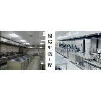广州餐厅厨房设计 工厂食堂厨房设计 广州厨具安装工程挚梓厨具公司