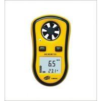 全新原装标智GM8908数字风速仪 风速计风温仪测风仪风级计迷你型
