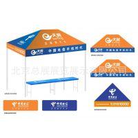 北京展览帐篷,户外广告帐篷,3*3米折叠帐篷优惠价促销