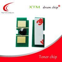 兼容HP惠普1500 2500 C9704A鼓芯片 粉盒芯片 通用打印耗材 计数清零芯片