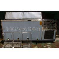 五金不锈钢饰品清洗机械零件电镀件  四槽式超声波清洗机