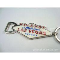 【厂家直销】金属拉斯维加斯开瓶器钥匙扣,广告礼品赠送品钥匙扣