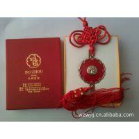 供应中国元素金属套装车挂钥匙扣
