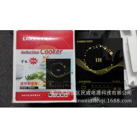 跑江湖 马帮下乡畅销产品 高档触屏电磁炉 多功能礼品赠品电磁炉