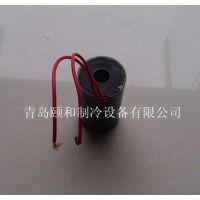 青岛颐和供应橡胶电磁阀线圈、制冷行业线圈批发