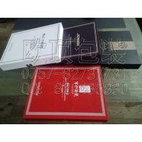 高档瓷砖样品夹 陶瓷样板展示册 砖色卡夹