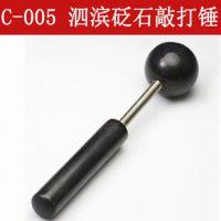 泗滨砭石按摩锤/按摩棒 敲打锤/保健锤/健身锤 美体圆锤 刮痧板