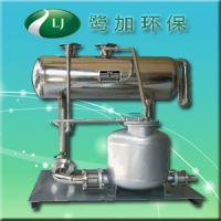 供应空调系统节能单泵凝结水回收装置-冷凝水回收自动加压器厂家