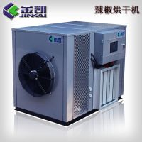 辣椒烘干机 中型辣椒空气能烘干机 高温热泵烘干除湿机 高效除湿