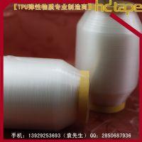 【现货销售】厂家直销 TPU 0.6cm透明肩带 弹力肩带 服装辅料