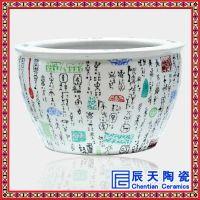 陶瓷大缸供应 定做批发陶瓷大花盆 园林盆栽花盆定做
