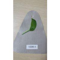酒店装饰皮革批发 装饰皮革厂家 软包硬包皮革HJD860