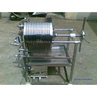 微型板框式压滤机 型号:WXCR-100-20