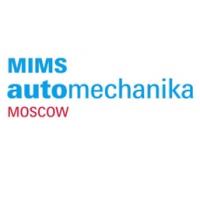 2019年俄罗斯莫斯科国际汽配展