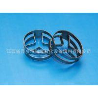 不锈钢扁环 萍乡科隆化工填料 QH-1扁环304/321/316L材质