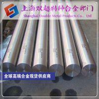 上海航空TA17钛合金厂家 纯钛合金用途 TA17钛合金板材