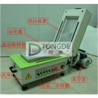 北京京晶厂家直销自动烘干涂膜机 自动涂布机 实验室小型涂布机 型号:TD-5000M