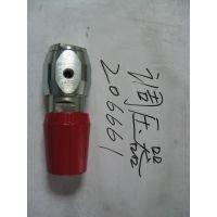 一级代理供应原装进口固瑞克graco高压流体调节阀206661
