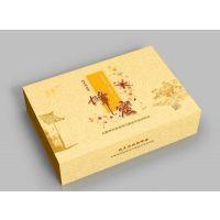 北京礼盒厂家,北京纸盒厂家定做,北京高档礼品盒