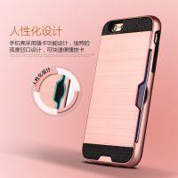 易偲美工厂直销 iPhone6插卡拉丝二合一手机壳 苹果6拉丝战神手机 外贸爆款套