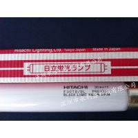 F30T9/BL日立紫外线灭蚊灯管 固化/干燥/杀虫灯管