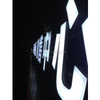 东亚五环楼顶大字制作