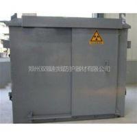 新乡辐射防护_双辐公司_辐射防护