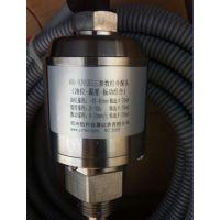 KR-939SB3型一体化三参数(油温、油位、振动)组合探头,是KR-939系列冷却塔风机安全监控系