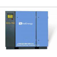 西昌55千瓦螺杆空压机厂家直销报价/质量保证保养耗材价格便宜