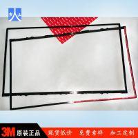 3MW1180双面胶 液晶显示器边框专用胶带 平板边框专用胶带