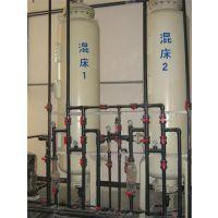 青州路得反渗透纯水设备_超纯水树脂_江西超纯水