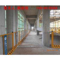 广州施工安全围栏 珠海临边护栏 深圳晟成踢脚板常规尺寸