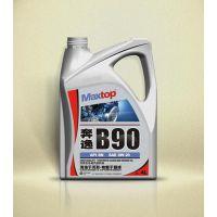 迈斯拓奔逸B90 - 优质全合成汽油机油 SN